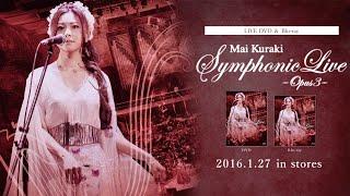 大好評シリーズ、倉木麻衣シンフォニックLIVE第3弾 「Mai Kuraki Sympho...