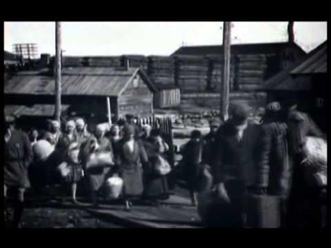 История бшкирии