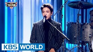 CNBLUE - You're so fine [2016 KBS Song Festival / 2017.01.01]