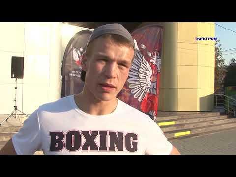 5 октября в Крымске пройдет вечер профессионального бокса.