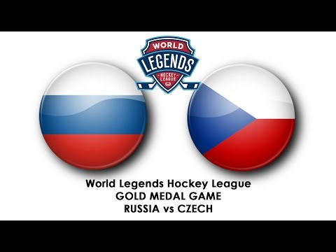 2017-04-09 Russia vs Czech, Gold Medal Game, World Legends Hockey League. Straubing (Germany)