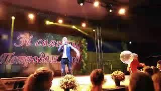 Love it ритм - Дмитрий Шапошников День Села Петродолинское