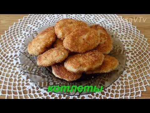 котлеты с картошкой. cutlets with potatoes