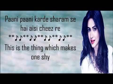 Pallo Latke Lyrics & English Translation   Shaadi Mein Zaroor Aana