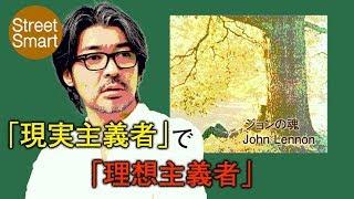 ジョン・レノン楽曲 『 God』はこちら▽ https://youtu.be/biEHCdEEruk ▽アルバム『ジョンの魂(Plastic Ono Band)』楽曲一覧はこちら▽ ...