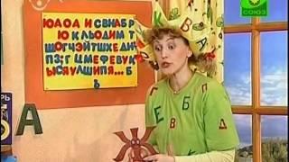 Изучаем букварь Буква Ж, гласные, согласные и твёрдый знак