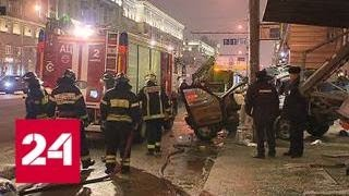 Пьяный водитель, разнесший остановку на проспекте Мира, был лишен прав - Россия 24
