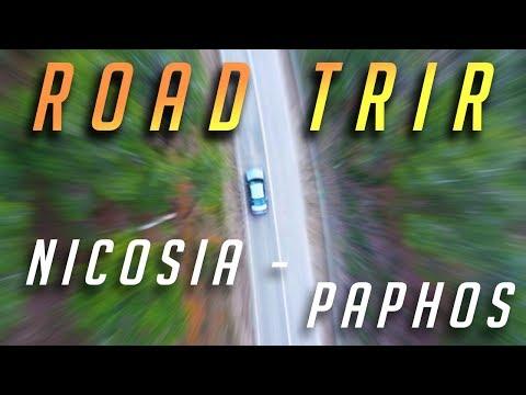 Nicosia - Paphos Road Trip Vlog#1 Cyprus Road Trips