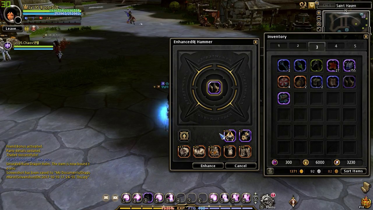 dragon nest enhancement
