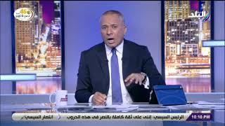 على مسئوليتي -  تعليق نارى من أحمد موسى على تعادل الزمالك مع نادى مصر فى الدورى