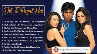 Dil To Pagal Hai - Full album | Shah Rukh Khan, Madhuri, Karisma, Akshay K | Lata Mangeshkar, Udit N