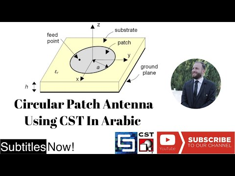 Tutorial 8 - Circular Patch Antenna with SMA Connector Using CST