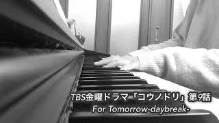 第9話挿入曲。 笑顔にするためにBABYを聴かせようと必死で練習する姿… ...