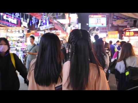 Taichung, Taiwan - Yizhong Street Night Market HD (2017)