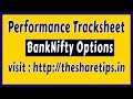 Performance sheet BankNifty Options   Share Tips