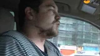 Честно  Двести По Встречной - Эрик Давидыч Рентв