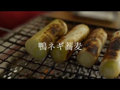 Oishii Notes - YURI NOMURA : Kamonegi Soba