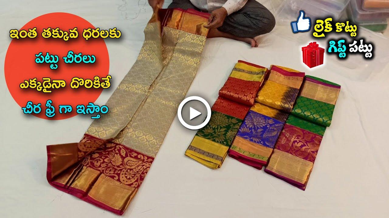 Kanchi Pattu Sarees | New collection of 2021 || New Designs || Online Sarees Shopping