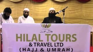 Hilal Tours - Hajj Seminar - Part 2 2017 Video