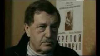 Владимир Высоцкий - Смерть поэта. Часть 1