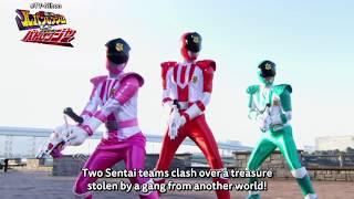 Kaitou Sentai LupinRanger VS Keisatsu Sentai PatRanger Promo 1 (English Sub)