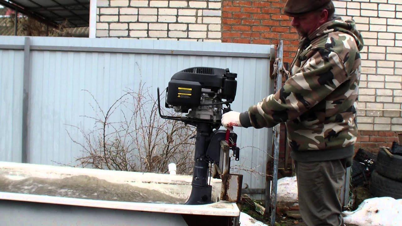лодочные моторы как укоротить лодочный мотор 4 - YouTube
