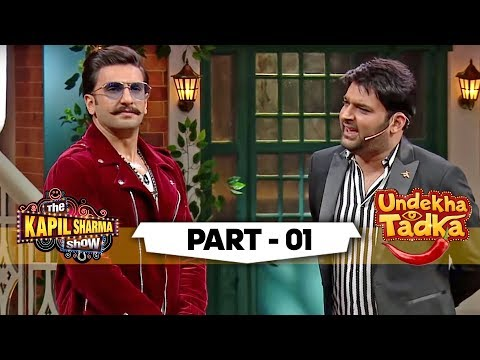 Kapil Calls Deepika His Sister | Undekha Tadka | Episode 1 | The Kapil Sharma Show Season 2 | Part 1