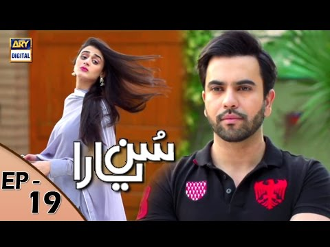 Sun yaara - Ep 19 - 8th May  2017 - ARY Digital Drama