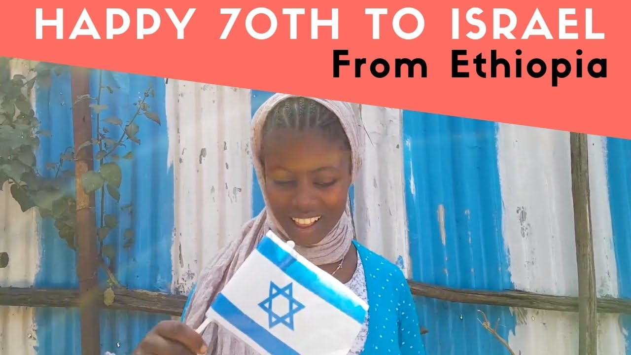 Bring the Last Jews of Ethiopia Home - The Heart Of Israel