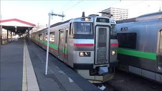 【発車!】函館本線 731系+733系 普通岩見沢行き 小樽駅