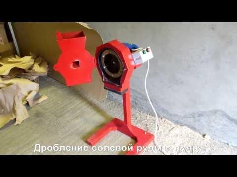 дробилка для щебня цена в Калининград