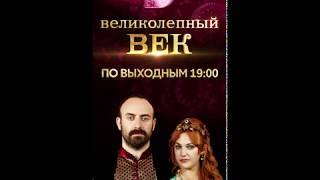 СТС-Медиа. Телеканал Домашний