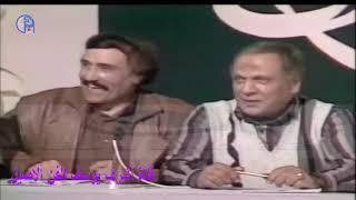 محمد الشويحى   العدس ان كان بالشطه يغور