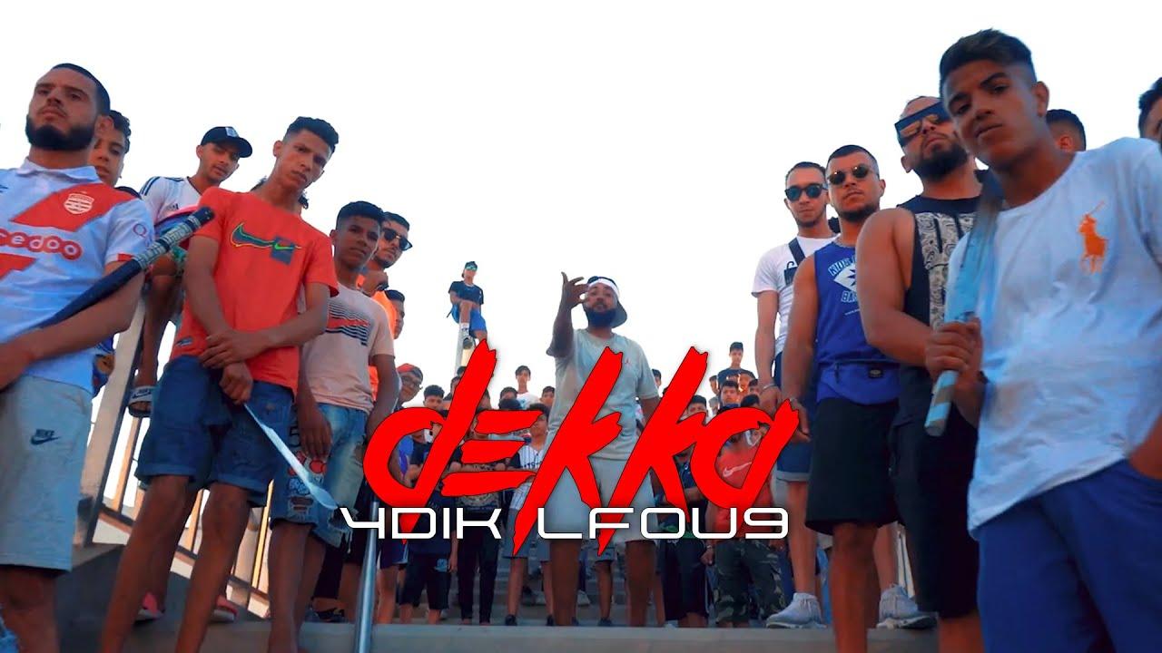 DEKKA - Ydik Lfou9 (Official Music Video)