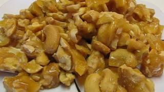 Betty's Caramelized Cashews