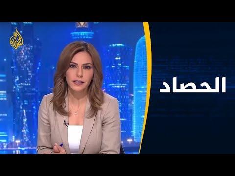 الحصاد- النازحون السوريون.. متى تنتهي المأساة؟  - نشر قبل 9 ساعة