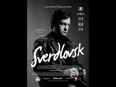SVERDLOVSK NOIR / СВЕРДЛОВСК (2019, Re-master)