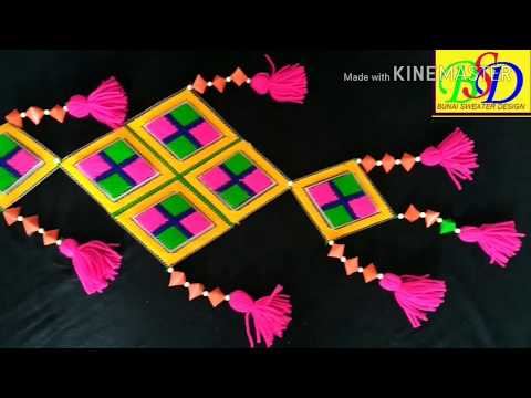 A New Wall Hanging Plastic Canvas Home Decoration Design with Woolen and Yarn | BSD || DIY |