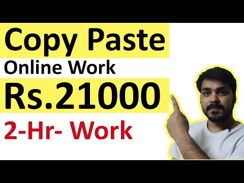 Copy Paste Job - ₹21000 Per Month NEW TYPING JOB 2020 | Typing Job Online At Home, Data Entry