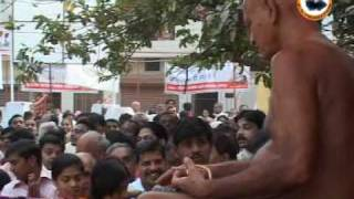 aye nahi Vidhya Sagar Maharaj  ( jain bhajan )