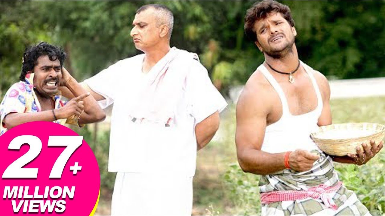 KHESARI LAL YADAV, AWADHESH MISHRA AUR SANJAY MAHAJAND | Bhojpuri Movie Comedy Scene 2018