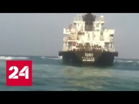 Война танкеров, судьба СВПД: проблемы Ирана грозят перерасти в мировые - Россия 24