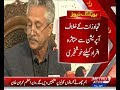 Provide Alternative Space To Affectees Of Anti-Encroachment: Karachi Mayor | Metro1 News 29 Nov 2018