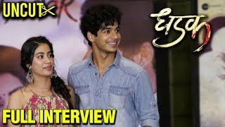 Janhvi Kapoor Ishaan Khattar Most CANDID Interview | UNCUT | Dhadak Promotions | FULL INTERVIEW
