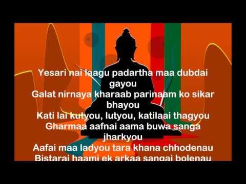 YAMA BUDDHA SAATHI INSTRUMENTAL WITH HOOK AND LYRICS.