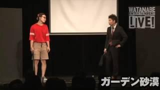 ワタナベエンターテインメントライブNEWCOMER!Jr 2013年10月26日 表参...