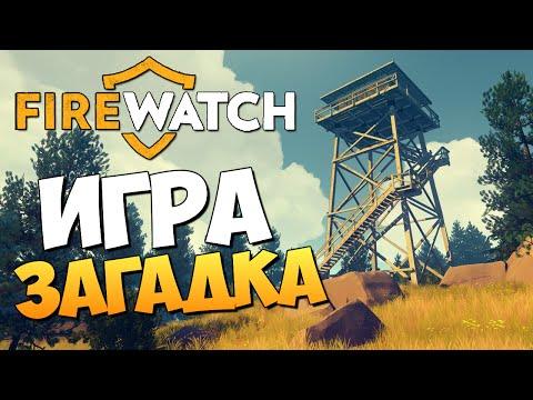 Firewatch - Обзор Игры Загадки (КРУТО!)