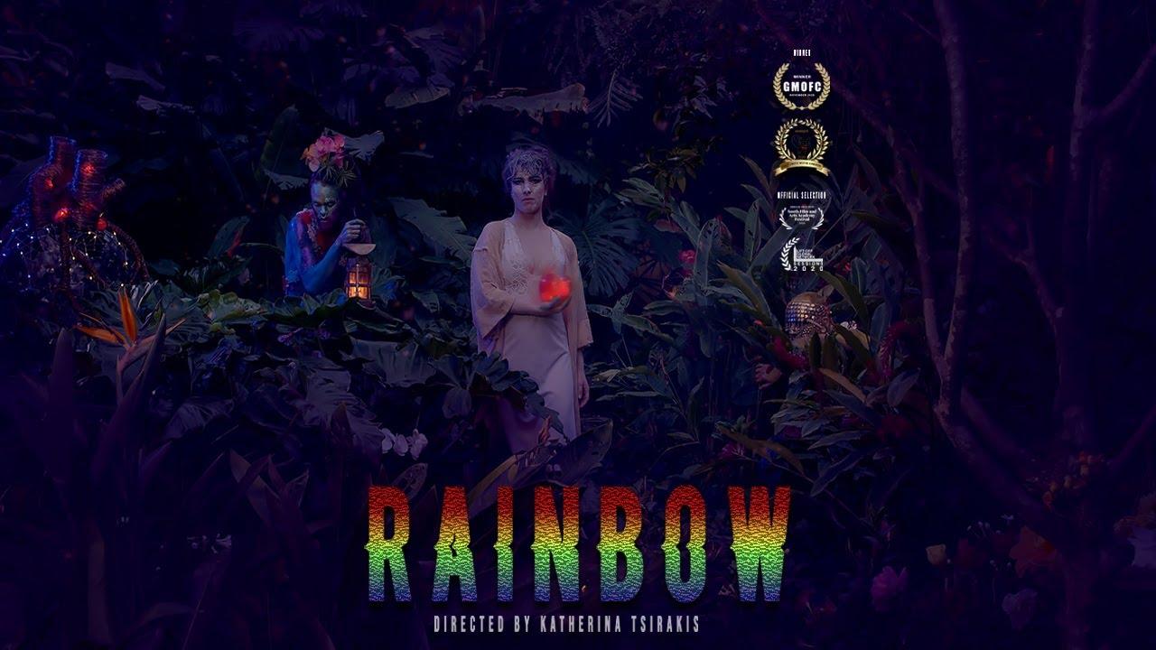 Download Katherina Tsirakis – Rainbow (OfficialVideo)