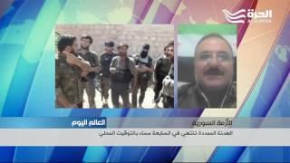 مقابلة الحرة مع  العميد الركن أحمد بري  رئيس هيئة الأركان في الجيش السوري الحر