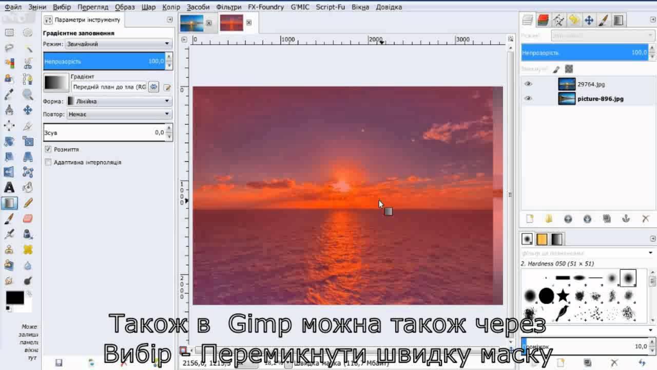 плавный переход из одной картинки в другую в гимп гриффины картинки рабочий